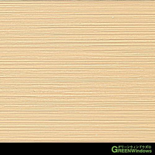 B803 (Natural Bamboo)