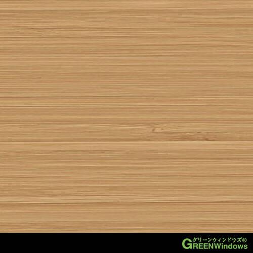 F903 (Bamboo)