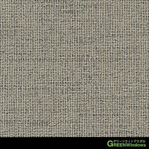 G2823-5 (Grey Ash)