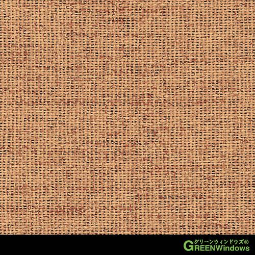 G2828-17 (Honey)