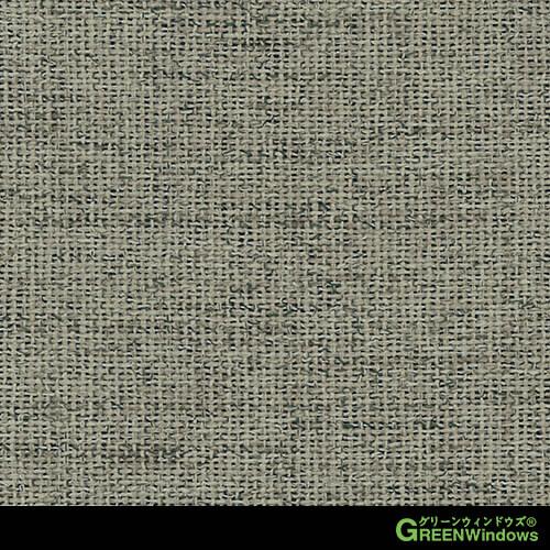 G2828-5 (Grey Ash)