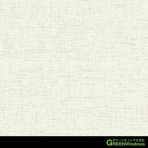 G2829-1 (White Beige)