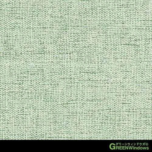 G2829-14 (Green)