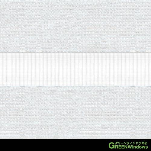 R9-138A (White)