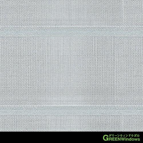 R14-88G (Grey)