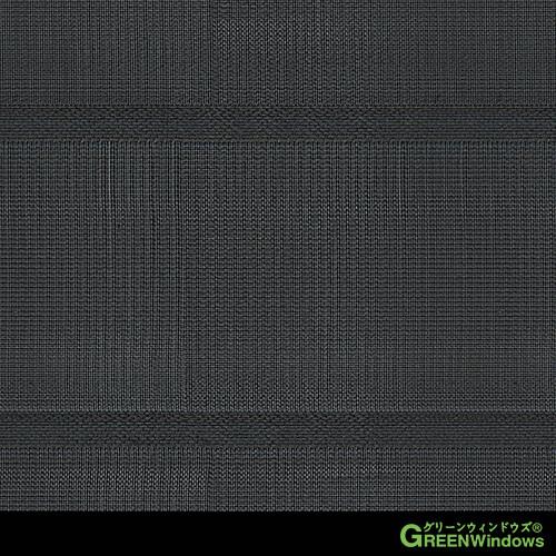 R14-88N (Black)