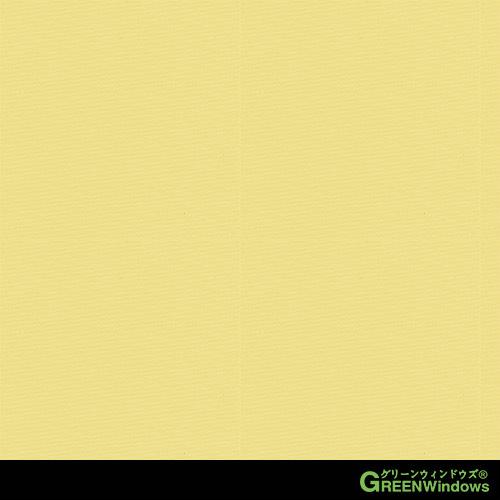 R5-501R (Light Yellow)