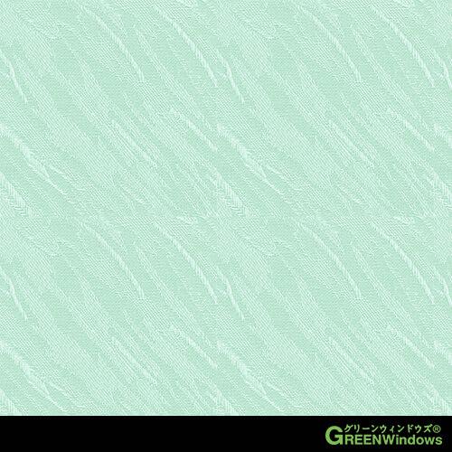 V5-508F (Green)