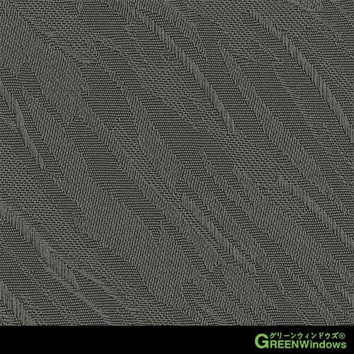 R5-508N (Black Grey)