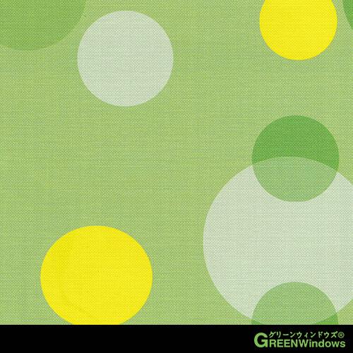 R5-514F (Green)