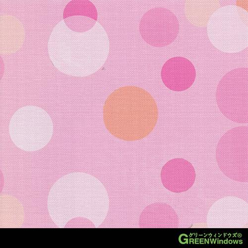 R5-514Q (Pink)