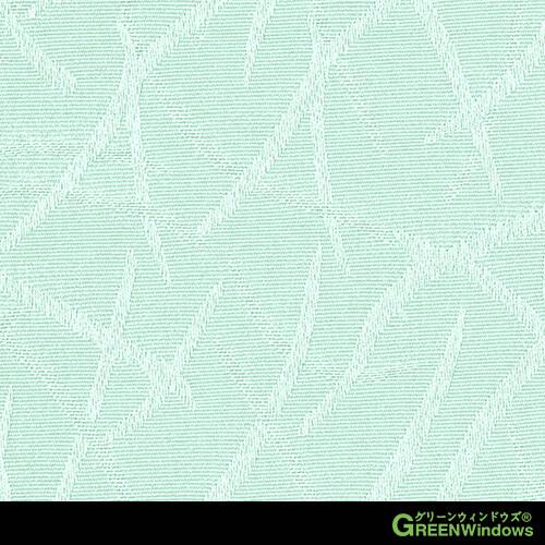 V5-519F (Green)