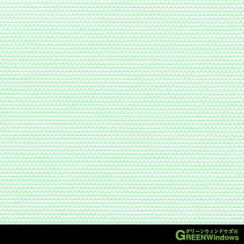 R5-530F (Green)
