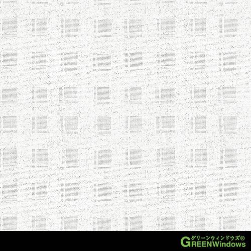 R5-546A (White)