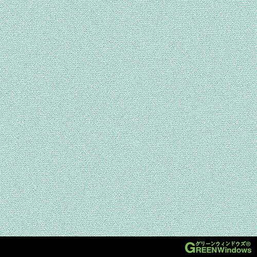 R5-561F (Green)