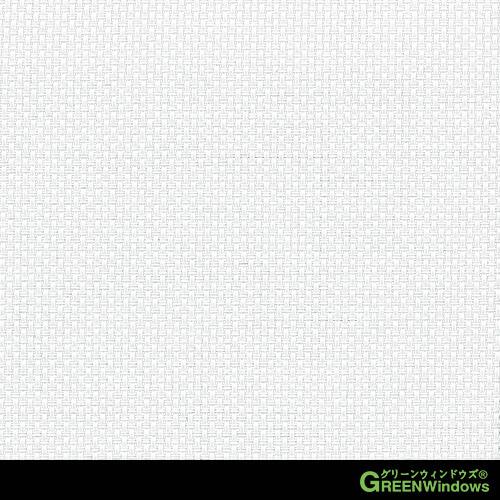 R6-779AA (White)