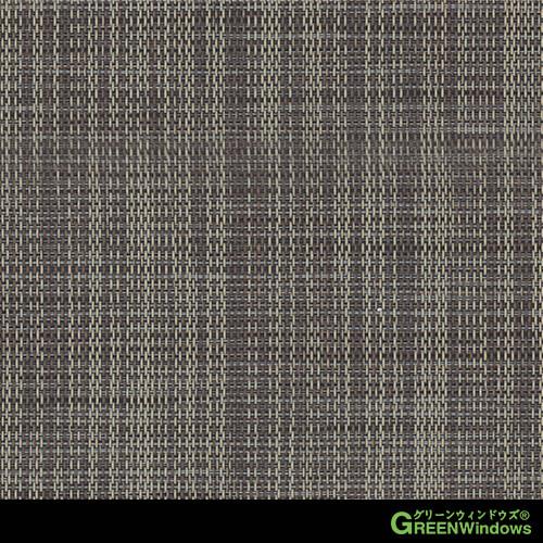 R6-781X (Dark Brown)