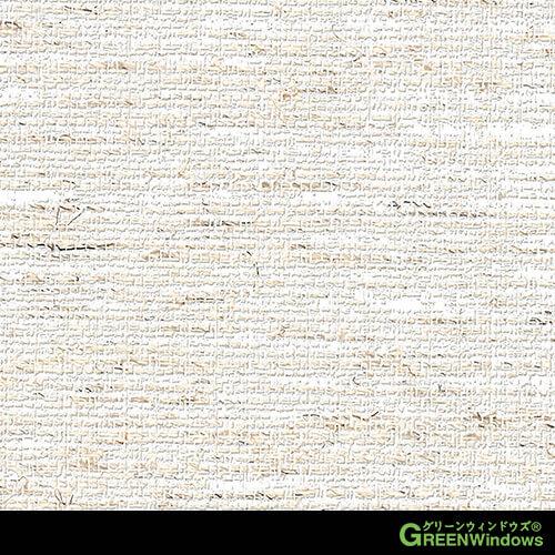 R7-705A (White)