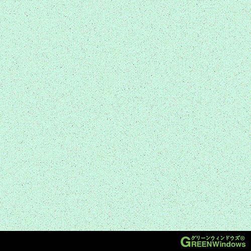 R7-708F (Green)