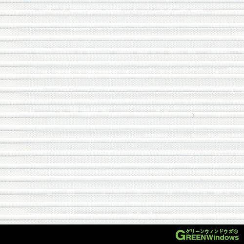 R7-733A (White)