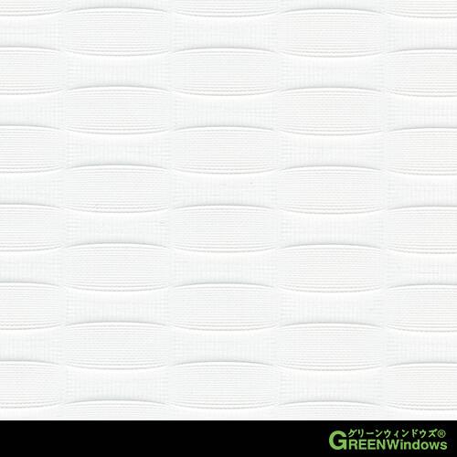 R7-755A (White)