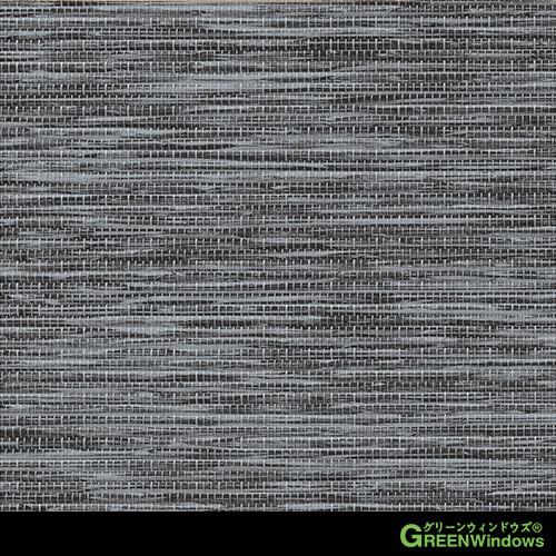 R8-827N (Grey)