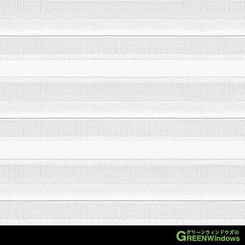 R8-877A (White)