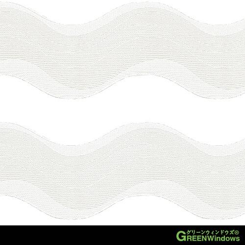 R8-878A (White)