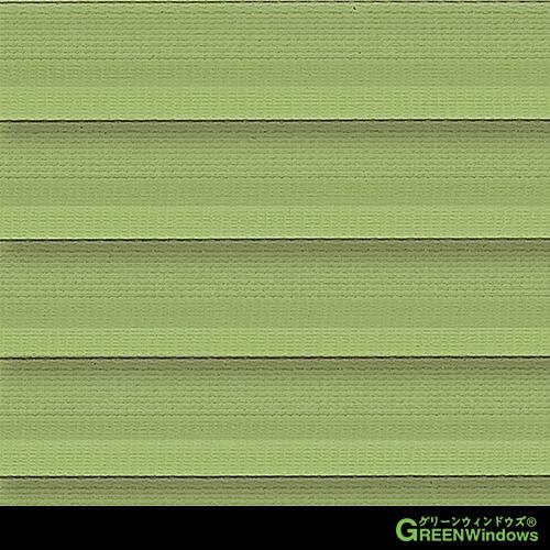 R8-888F (Green)
