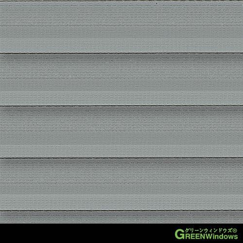 R8-888G (Grey)