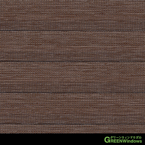 R8-888X (Dark Brown)