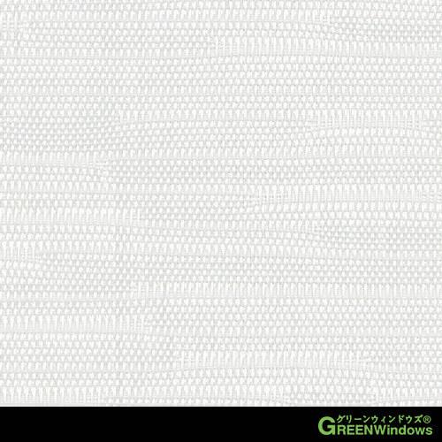 R9-102AA (White)