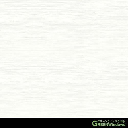 W809 (White)