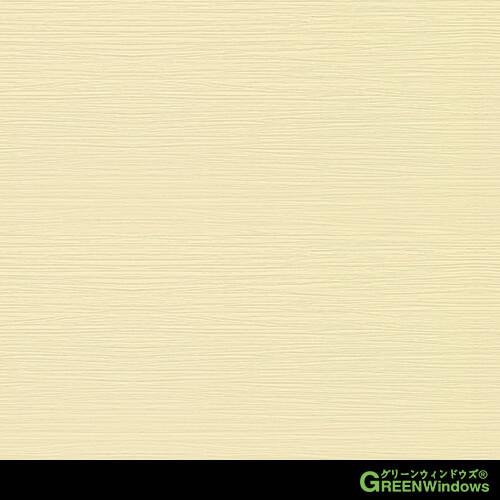 W832 (Cream)