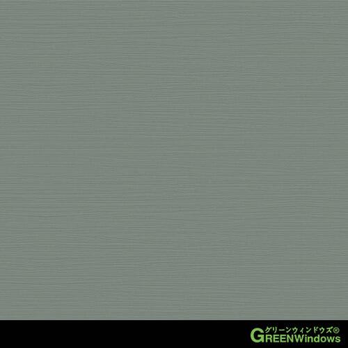 W837 (Grey)