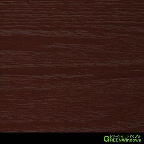 W918S (Dark Brown)